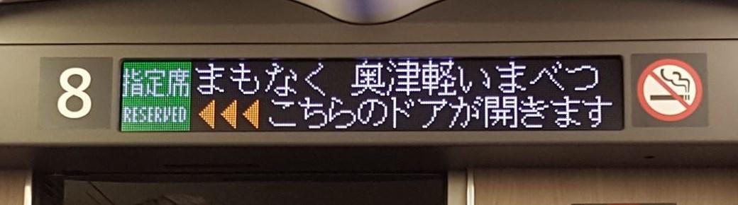 20160326_100632_R.jpg
