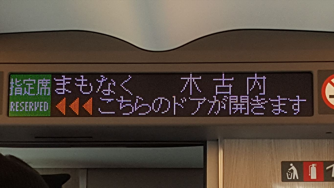 20160326_104254_R.jpg