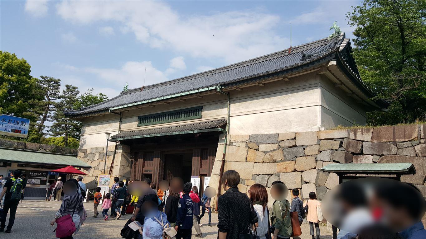 名古屋城の門